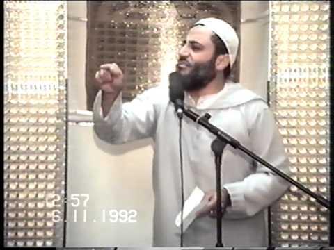 Africa and Islam (a) Sheikh Ahmad Abu Laban افريقيا والاسلام