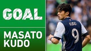 Masato Kudo First MLS GOAL