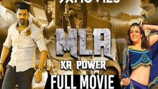 How to download MLA ka power movie Hindi dubbed full HD original 1GB Movie