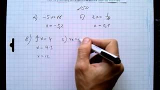 №50 алгебра 8 класс Макарычев