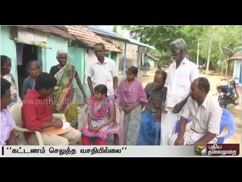 Differently abled student needs financial help to pursue MBBS in Thiruvarur