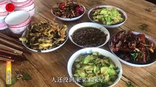 农民王小:三姐夫牙回来了、农村婆媳默契做美食、孙子帮忙真热闹