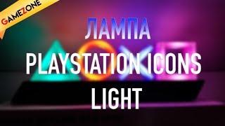 Лампа для фанатов Playstation - PS Icons Light