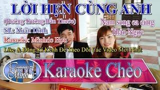 [Karaoke Chèo Minhdc Hpu] Lời Hẹn Cùng Anh (ĐTBT) SL Xuân Dinh - Mời nam song ca cùng Thảo Ngọc