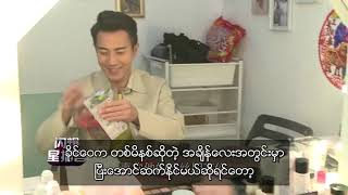 Download Mp3 Hawick Lau Interview