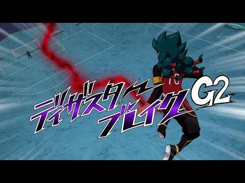 Inazuma Eleven Strikers Go 2013 Zanak Domain vs Knights of Queen Wii (Dolphin Emulator)