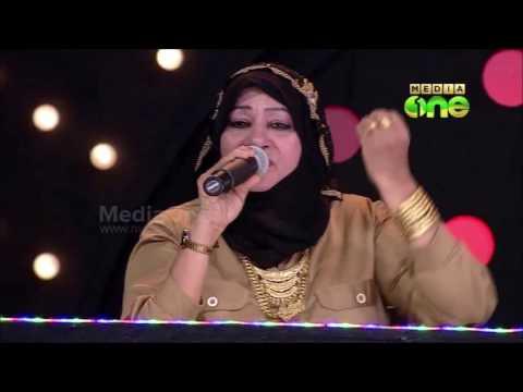 Bismillaahi enna - ബിസ്മില്ലാഹി എന്ന -Kannur Zeenath - Mappila Song