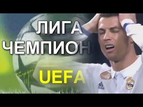 Смотреть Евроспорт 1 онлайн