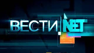 Вести. Красноярск. Выпуск от 27 января 2018 г.