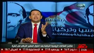 أحمد سالم: الإرهابيين والمرتزقة اللي اترحلوا من حلب حايروحوا علي فين