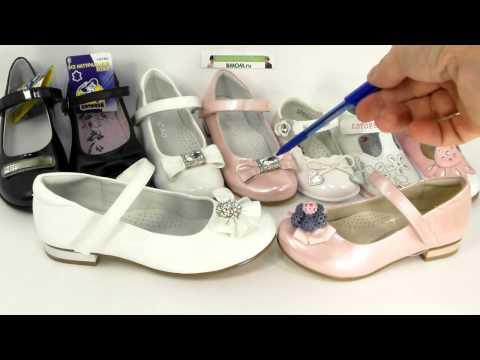 Обзор детских туфель для девочек