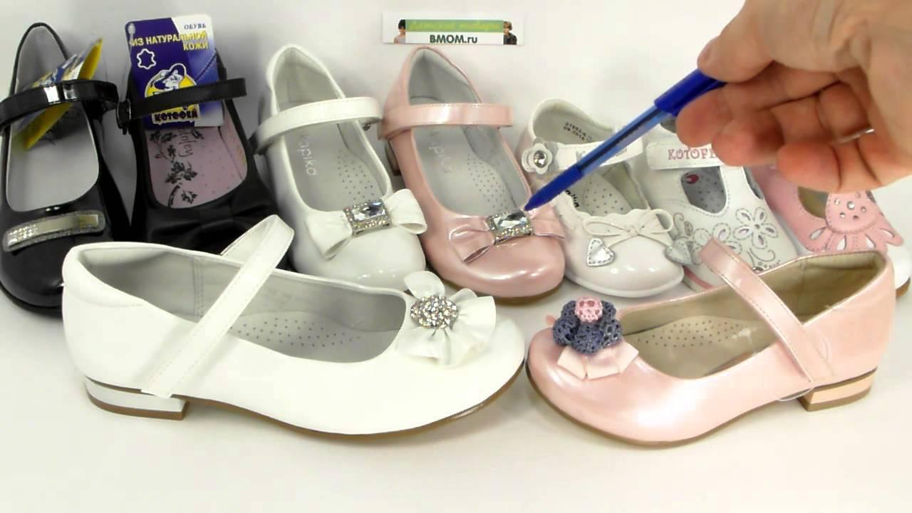 Фаберлик.Туфли для девочки.Видео-обзор туфель Классик для девочки .