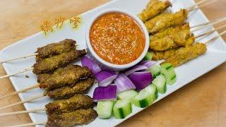 U 廚房 Kitchen | 星馬泰系列 | 烤沙嗲 Satay