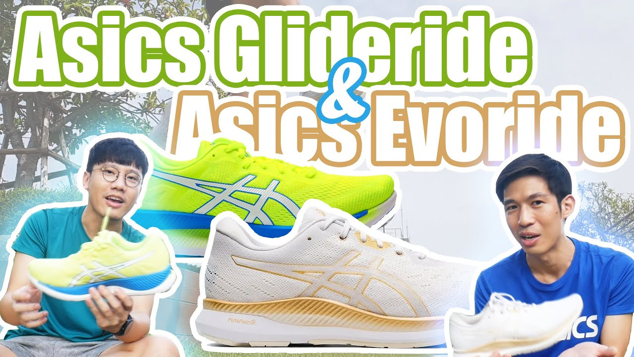 EP8 - คู่นี้พี่ขอ - Review - Asics Glideride และ Asics Evoride รองเท้าสองพี่น้องตระกูล Energy Saving