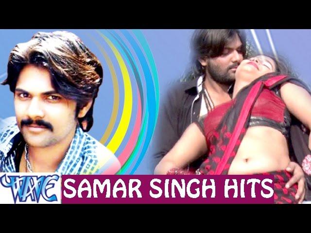 Samar Singh Hits - Video JukeBOX - Bhojpuri Hit Songs 2015 New
