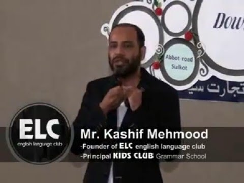 Topic: Dowry , Speaker: Kashif Mehmood ELC Sialkot,Pakistan