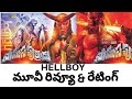 HELLBOY MOVIE 2019 REVIEW AND RATING FULL DETAILS EXPLAINED IN TELUGU