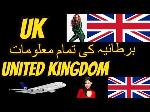 Travel To United Kingdom | Full History And Documentary About UK In Urdu & Hindi 2018