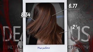 Как по фото определить цвет волос | Окрашивание как в журнале | Demetrius | hair | color