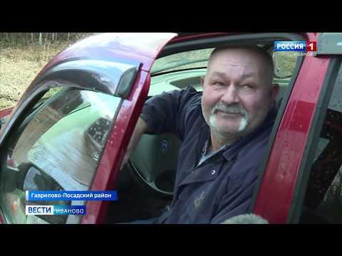 Жители одной из деревень в Ивановской области оказались в изоляции