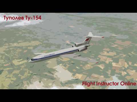 Tu-154M in X-plane Part-3 Before start