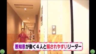 騙されやすい百田夏菜子ちゃん.