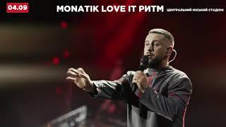 MONATIK LOVE IT РИТМ ТУР - Вінниця, 4.09.2019