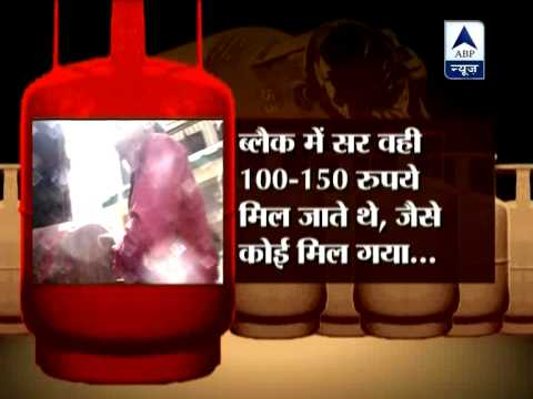 Operation: Black: How LPG black market thrives in these cities