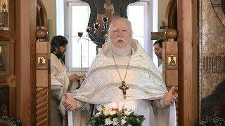 Протоиерей Димитрий Смирнов. Проповедь о высшем благе во вселенной