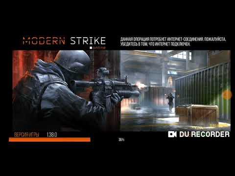 СТРАДАНИЕ С FAL +14 Modern Strike Online