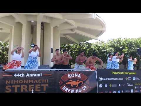 Pacific Islander Youth Alliance Samoan Community Development Center @ Nihonmachi Street Fair 2017