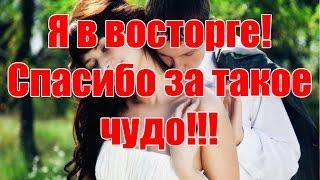 видео Что подарить на серебряную свадьбу родителям, мужу или жене (25 лет)