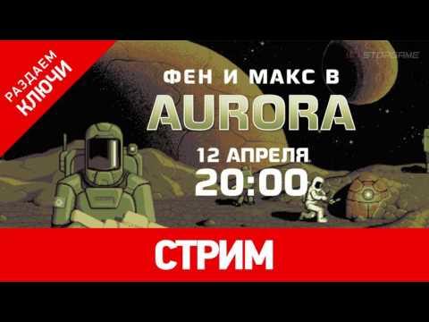 AuroraRL: День пиксельной космонавтики