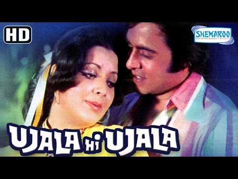 Good Old Hindi Film Songs