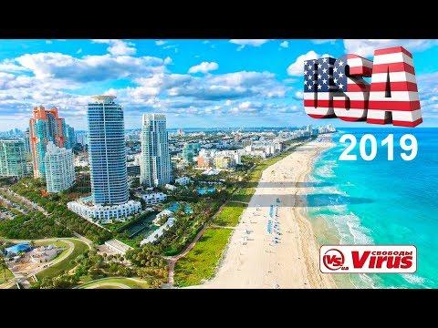Колесами по Америке. USA 2019. Florida.travel in USA.