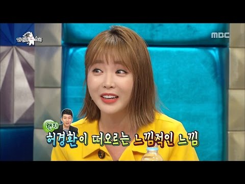 [RADIO STAR] 라디오스타 - Hong Jin-young Had Created A Song For The Heo Kyung Hwan.20170405