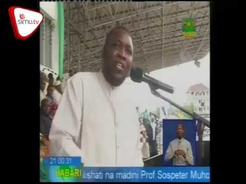 Cocacola Yatoa Msaada Wa Vifaa Vya Michezo Zanzibar