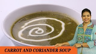 Carrot And Coriander Soup - Mrs Vahchef