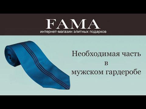 какие туфли под синий мужской костюм