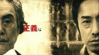 2013年2月1日(金)~2月11日(月・祝)天王洲 銀河劇場 作:ロナルド・...