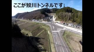 【空間情報部 マルチコプター空撮編】 この動画ではマルチコプターの様...