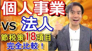 動画No.202 【チャンネル登録はコチラからお願いします☆】 https://www....