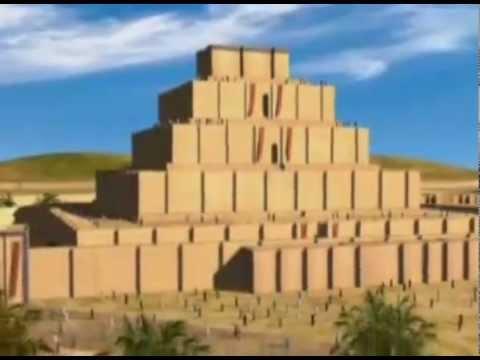 Chogha Zanbil Ziggurat (Temple)