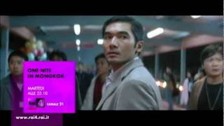 PROMO ONE NITE IN MONGKOK - RAI 4