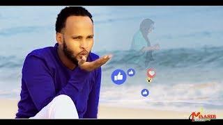 NAGIIB WADNE KAABE   DHAMBAAL   2018 ( OFFICIAL VIDEO )  NEW SOMALI MUSIC