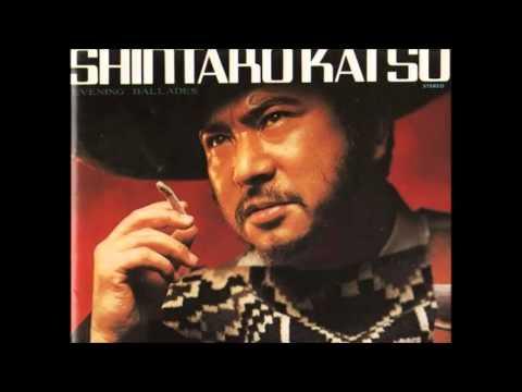 Shintaro Katsu   Unchain my Heart