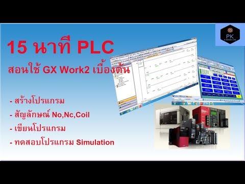 gx work 2 - cinemapichollu