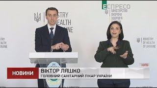 коронавірус в Україні. Як правильно користуватися антисептиком