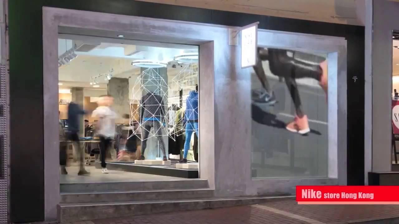 Populære Smart Glas Folien im Einsatz - Nike Store . Hong Kong - YouTube GE-09