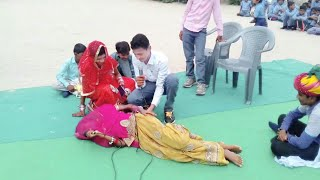 बेटी पढ़ाओ बेटी बचाओ !! Rajasthani School Very Funny Natak, Marwadi School Comeday